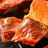 湖南常德馋馋美味酱板鸭 风干熟食肉卤味小吃零食礼品