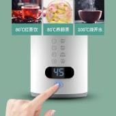 艾贝丽 电热水杯 电热水壶电热杯烧水壶迷你旅行便携无线小型自动电热水杯 智能款JP-B01