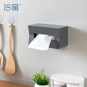 冷角 日式塑料家用壁挂式卫生间纸巾盒客厅桌面收纳盒洗手间纸盒【新品上市】