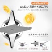 艾贝丽 尤美新款加热破壁机1.8L 辅食机 豆浆机多功能搅拌机 料理机MSM-820