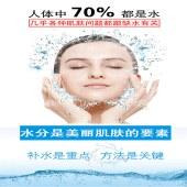 芊漾美精华水玻尿酸紧致焕颜修护肌底保湿补水收缩毛孔滑嫩提亮