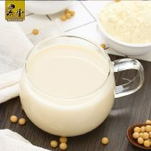 黑牛(blackcow)无添加蔗糖豆浆粉360gx2袋 早餐燕麦搭档 非转基因大豆【新品上市】