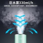 艾贝丽 上加水加湿器 家用静音卧室大容量喷雾孕妇婴儿增湿器补水器 机械款MR-198-Z
