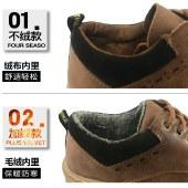 迪涛 秋冬新款男鞋时尚英伦工装鞋潮流男单鞋休闲鞋大头皮鞋户外男鞋子