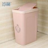 冷角 创意卫生间垃圾桶摇盖式家用客厅厕所厨房方形带盖塑料筒有盖纸篓【新品上市】