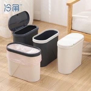 冷角 卫生间缝隙大垃圾桶带盖家用厨房简约夹缝无盖厕所纸篓塑料方形【新品上市】