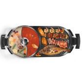 欧锐铂 和美e家涮烤一体电火锅 电煮锅 电热锅鸳鸯锅+烤盘 ORB-073