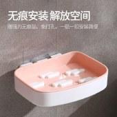 冷角 家用简约壁挂式浴室肥皂盒厨房沥水收纳盒香皂盒沥水架双层沥水盒【新品上市】