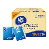维达(Vinda)超韧便携式手帕纸 4层8张108包箱装(自然无香)