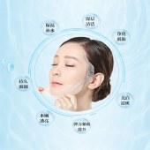 芊漾美精华面膜玻尿酸保湿补水提亮肤色深层清洁收缩毛孔淡化痘印