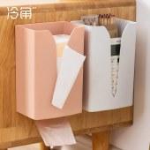 冷角 简约纸巾盒收纳盒挂墙上置物架【新品上市】