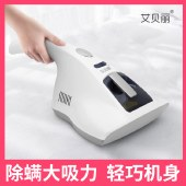 艾贝丽 便携式手持除螨仪 家用除螨仪紫外线杀菌床铺手持迷你手持吸尘器吸尘机 UV-818