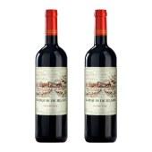 【直播专属】法国布拉雷侯爵干红葡萄酒750ml 双支装