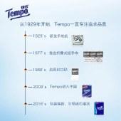 得宝(Tempo)手帕纸4层24小包 便携式手帕纸(天然无香)