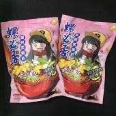 螺必居 正宗柳州螺蛳粉320g/包 广西特产【新品上市】