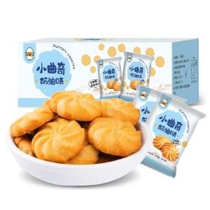 怡鹭 小曲奇饼干独立小包装 休闲零食营养早餐黄油曲奇饼干盒装 400g