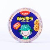 榴莲曲奇饼干礼盒装好吃网红手工榴莲办公室休闲零食送礼