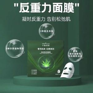 Labo Cana大麻叶CBD面膜 小麻研所反重力面膜 提拉紧致 服帖保湿5片【新品上市】