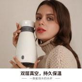 摩飞 便携式旅行电热水壶出差必备神器保温一体小型烧水壶泡茶壶 MR6080