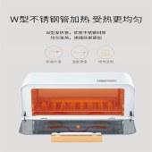 艾贝丽 多功能电烤箱 日式木纹12L电烤炉烘焙机 ATS-1201