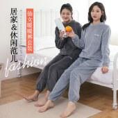 海谜璃新品秋冬季仙女暖暖套装日系睡衣套装加厚家居服HBF2549