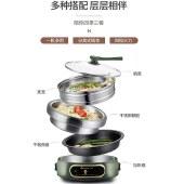艾贝丽 多功能分体式电火锅 一体小型电火锅电煮锅电烤盘电烧烤锅 XP-B21