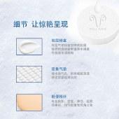 活美庭 气垫隔离防晒霜SPF50 15ML