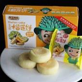 憨宝有味 猫山王么么哒榴莲饼200g/盒*3 夜宵零食小吃流心糕点休闲食品