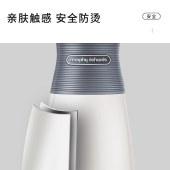摩飞 旅行便携水壶不锈钢保温烧水壶泡茶壶 MR6090