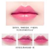凡士林润唇膏柠檬补水保湿唇膏 改善干燥变色润唇膏 彩妆护肤品润唇膏