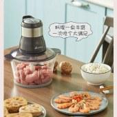 艾贝丽家用搅拌机多功能小型电动不锈钢绞肉馅碎肉机绞肉机料理机大容量玻璃SD-JR68