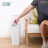 冷角 手按垃圾桶家用有盖北欧小客厅厨房卫生间厕所弹盖按压式纸篓【新品上市】