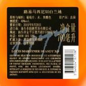 路易马西尼 40度进口XO白兰地 700ml洋酒酒类 法国原装原瓶 配送礼袋【新品上市】