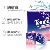 得宝(Tempo)迷你印花纸手帕 24包*7片(樱花味)