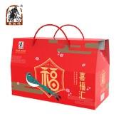 塞翁福喜福汇干炒货礼盒 坚果果干零食小吃开心果巴旦木桂圆香菇木耳香菇