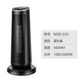 艾贝丽 暖风机 多档家用客厅卧室用广角取暖器 发热快耐高温耐氧化暖气扇电暖机 NSB-200