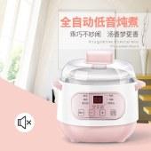 艾贝丽 电炖锅 陶瓷家用小迷你全自动预约隔水炖锅养生燕窝电炖盅 10A