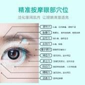 践程 眼部按摩仪 智能护眼仪多种模式多频振动磁石按摩缓解眼部疲劳穴位按摩 白色  HY008