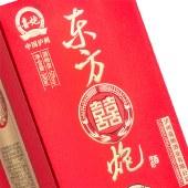 【直播专属】东方喜炮中国红52度浓香型白酒500ml 单支装