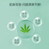 Labo Cana大麻叶CBD精华 小麻研所嘭嘭瓶 密集修护紧致提升抗初老【新品上市】