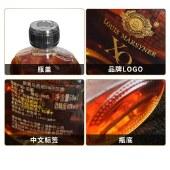 路易马西尼凯旋XO白兰地 小酒版50ml 法国进口洋酒酒类【新品上市】