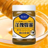 【直播专属】捷氏洋槐蜂蜜900g/瓶 花蜜天然农家自产滋补冲饮品 JIESHI-07