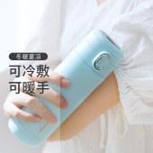 bluego小蓝狗弹盖显温冷暖魔法杯男女便携保温杯创意学生水杯子