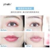 phodin卸妆水300ML眼唇睫毛卸妆液脸部温和清洁舒缓面部保湿按压卸妆中样便携