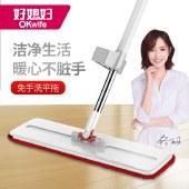好媳妇免手洗懒人简易平板拖把 家用擦木地板拖布托把墩布旋转地拖HD-7006