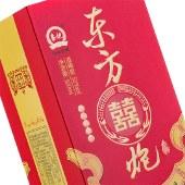 【直播专属】东方喜炮好运来52度浓香型白酒500ml 六支装