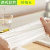 保鲜袋家用经济装240个食品袋塑料超市水果包装大号小号加厚连卷手撕袋