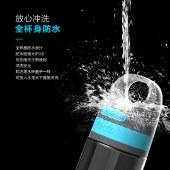 Bluego小蓝狗智能运动音乐水杯 tritan可通话大容量简约便携男女【新品上市】