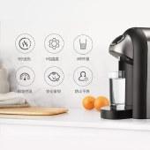 美国西屋(Westinghouse)台式速热迷你 小型 即热式饮水机 茶吧机 冲奶机WFH20-S1