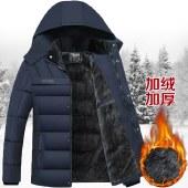 海谜璃冬季中老年男装爸爸冬装新款中年男式加绒加厚羽绒棉服棉衣HBF1512